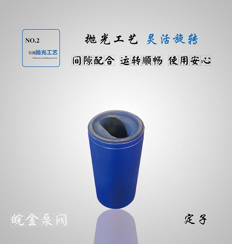 臥式螺桿泵規格,品牌高溫螺桿泵,G30型系列單螺桿污泥泵,單螺桿泵廠家示例圖9