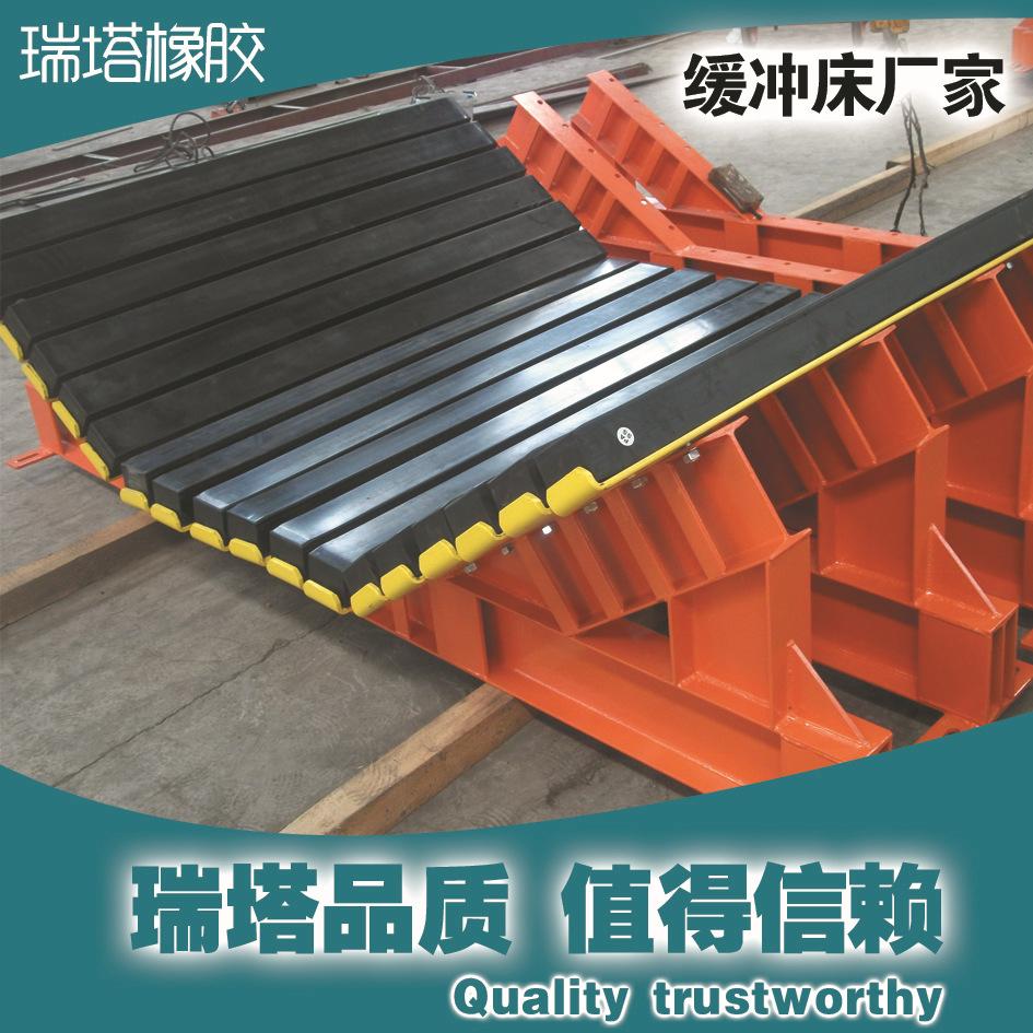井下输送机煤炭专用耐磨缓冲条 缓冲条阻燃标准示例图12