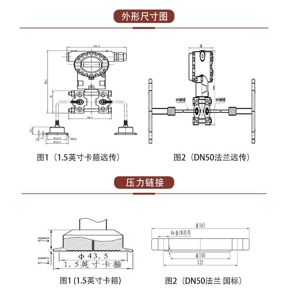 双法兰液位计厂家价格 双法兰水位计型号 DN50示例图1