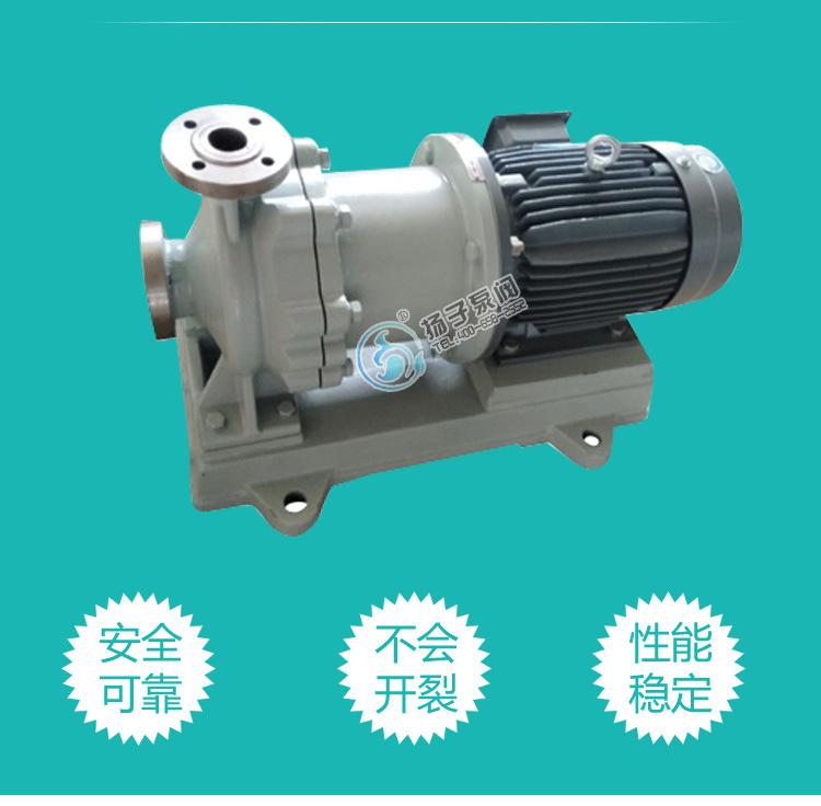 不锈钢磁力泵 316L不锈钢耐腐蚀碱液泵 耐高温化工磁力泵 烧碱泵示例图4
