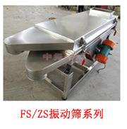 烘干箱热风循环烘箱 四门八车不锈钢烘干箱 蒸汽加热节能烘干设备示例图48