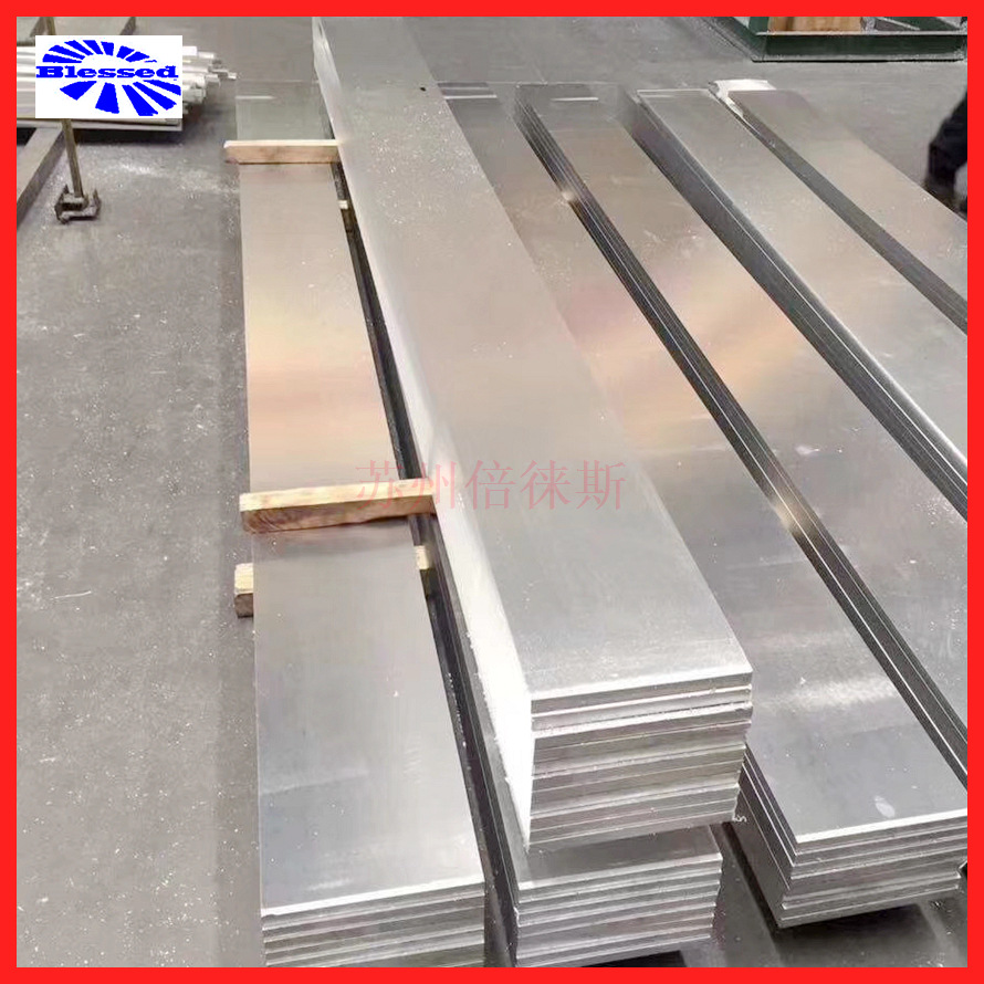 铝板 铝排 mmexport1553184855344