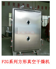 zdg振动流化床 振动流化床干燥机 zlg振动流化床 多层振动流化床 直线振动流化床示例图47