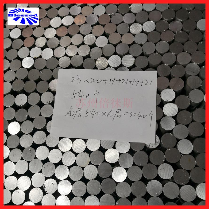 铝棒 切割 IMG_20190114_223455