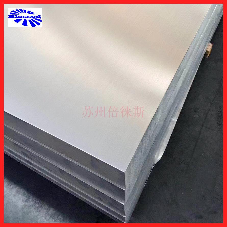 国标2A12铝棒现货批发 切割零售实心圆形铝合金材料 2a12硬铝示例图41
