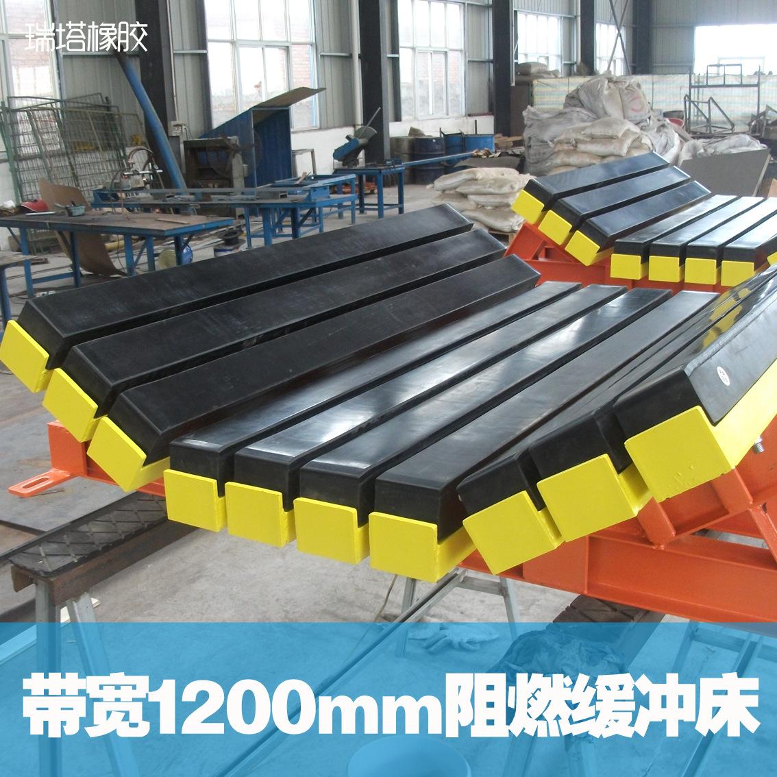 专业耐磨缓冲床 皮带机缓冲床规格示例图3