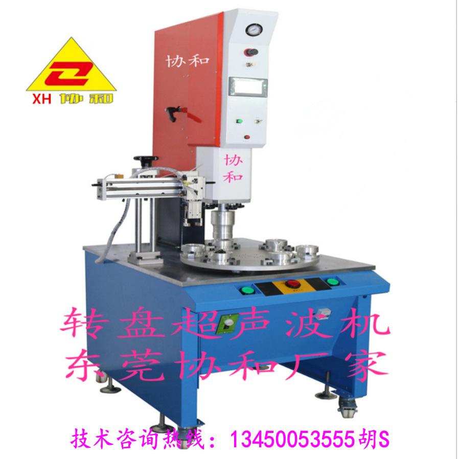 凤岗超声波焊接机 协和自动追频生产厂家 PP料焊接超声波机示例图14