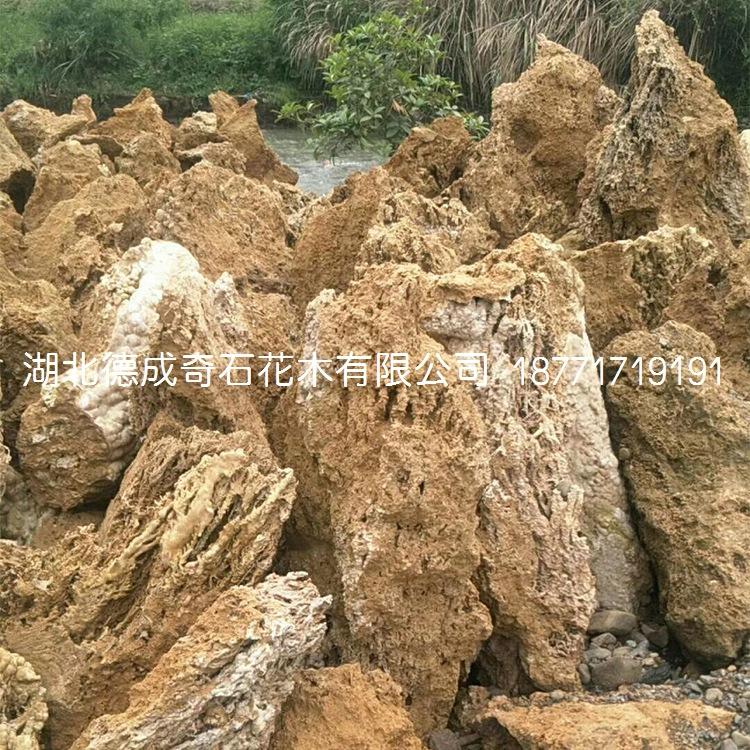 上水石价格上水石批发吸水石价格吸水石批发吸水石假山示例图7