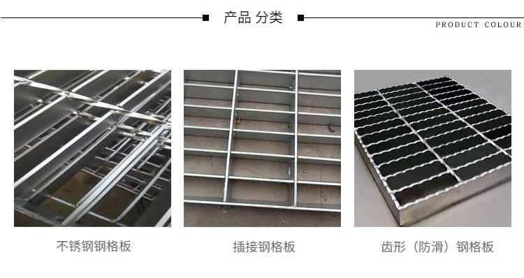钢格板,钢格栅板,热镀锌钢格板,不锈钢,金属,网格板,格栅板示例图16