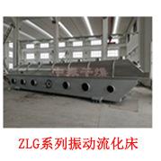 厂家直销YK160摇摆颗粒机 制粒机 中医药 食品 饲料制粒生产设备示例图17