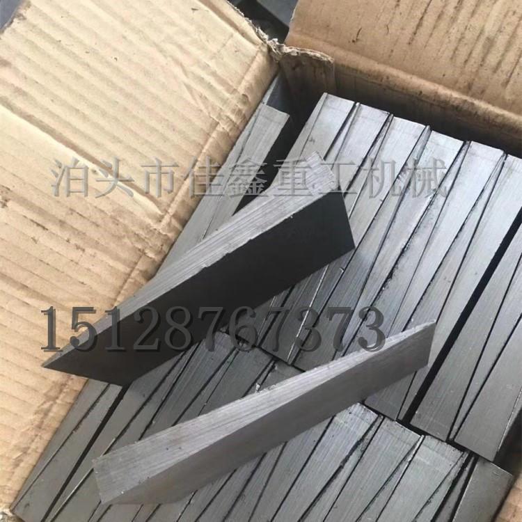 佳鑫供应Q235钢制斜铁 斜铁厂家批发 120-80斜垫铁示例图3