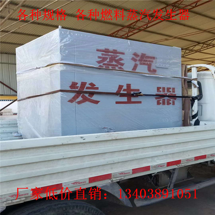 佛山市【0.3T】电蒸汽发生器或锅炉可用于制衣厂干洗店示例图4