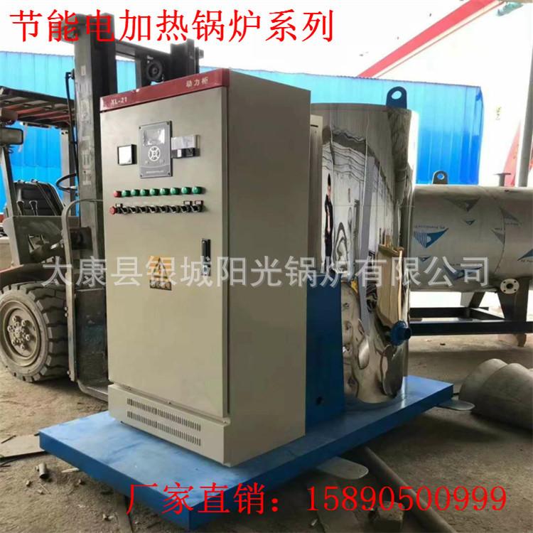 两吨工业电锅炉功率是多少工业用2吨电锅炉价格示例图10