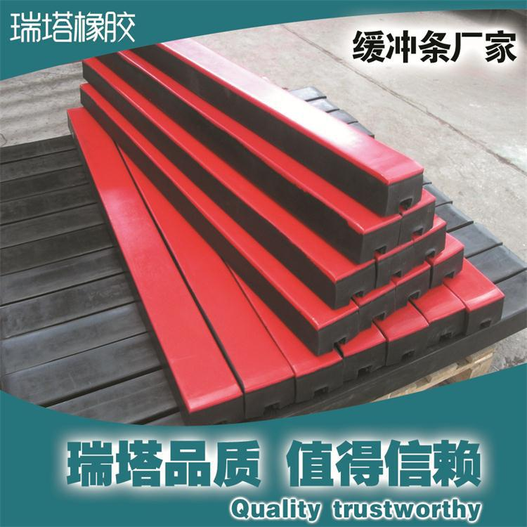 1500mm长电厂皮带机落料区缓冲用缓冲条,低摩擦高分子胶条示例图4