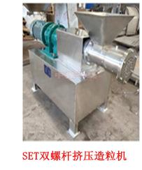 厂家直销YK160摇摆颗粒机 制粒机 中医药 食品 饲料制粒生产设备示例图35