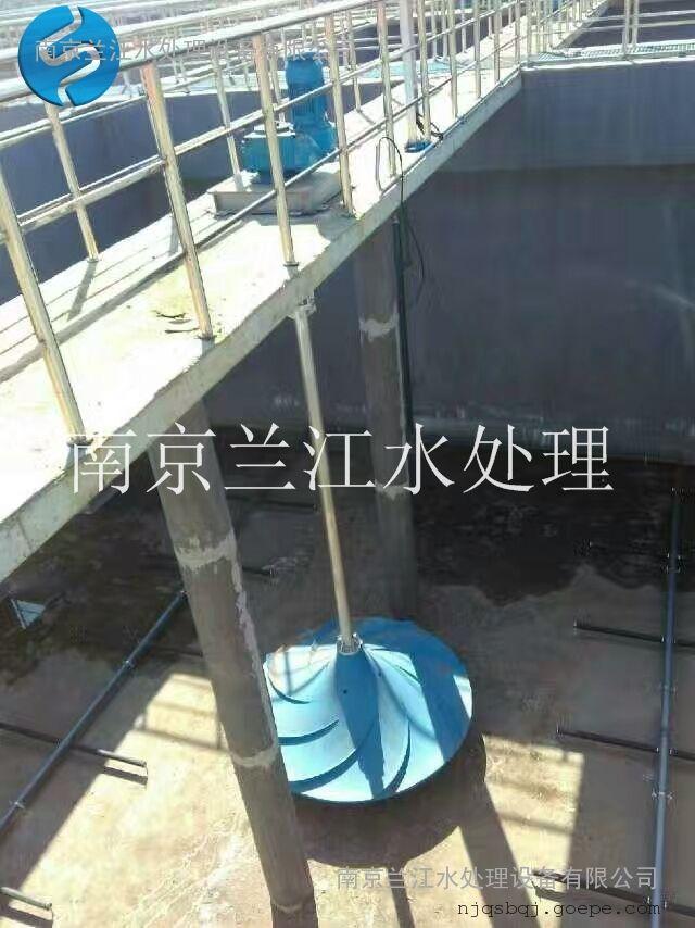 南京兰江QSJ双曲面潜水搅拌机 立式涡轮搅拌器示例图9