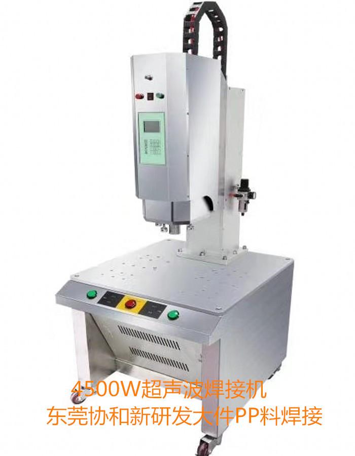 超声波焊接机 东莞协和十三年精心研发各款型号 超声波机示例图1