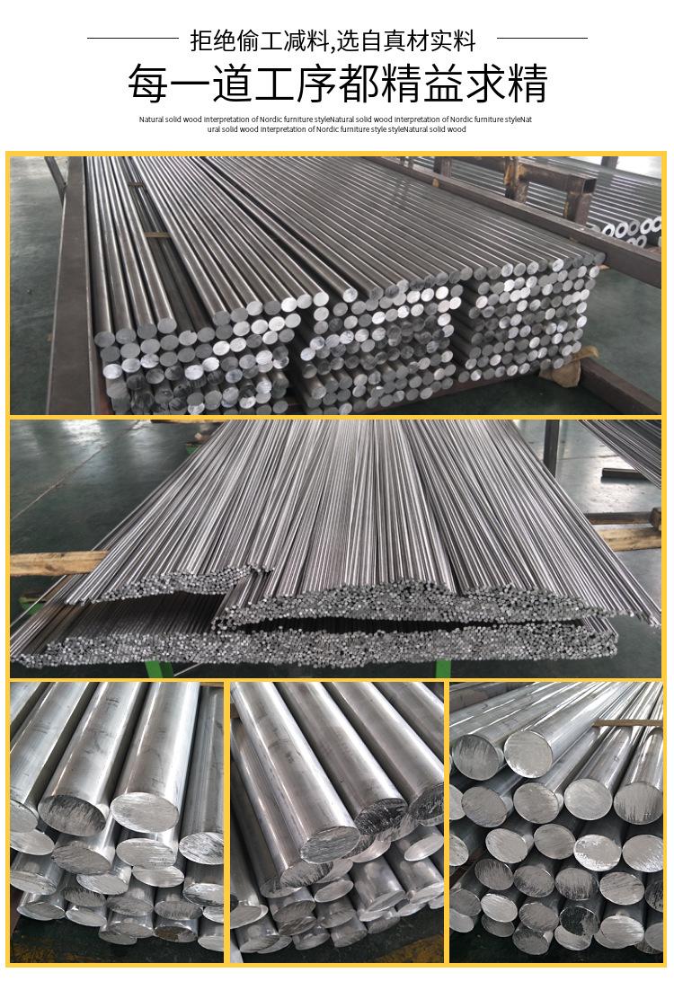 弘立7050铝棒现货 直径4.0-400mm 长度2500mm 可任意切割示例图5
