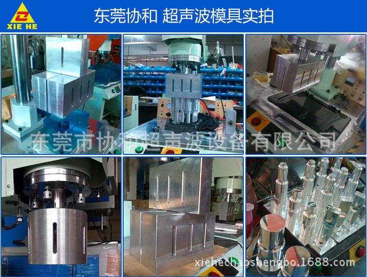 PP料焊接机 自动追频湿化器过滤器焊接 15K大型超声波机示例图26