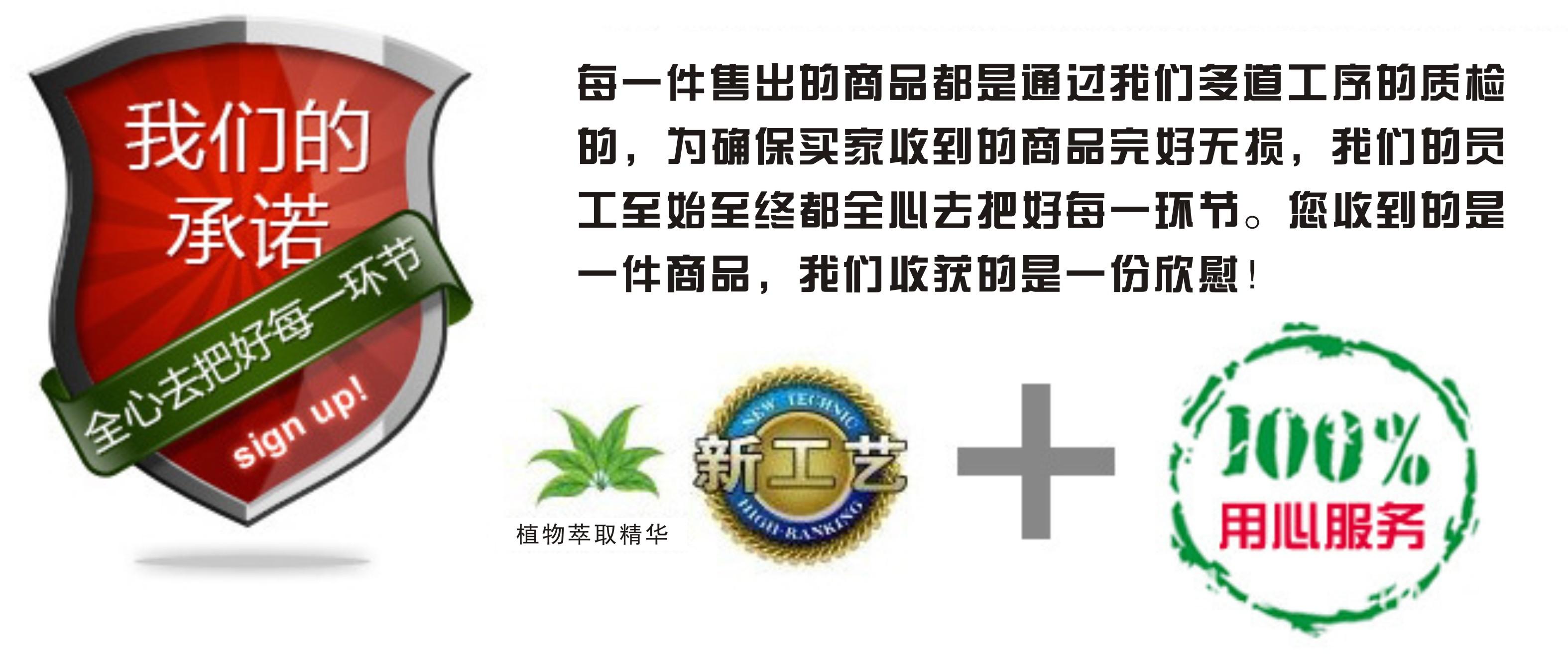 黃精提取物/植提廠家直銷示例圖10