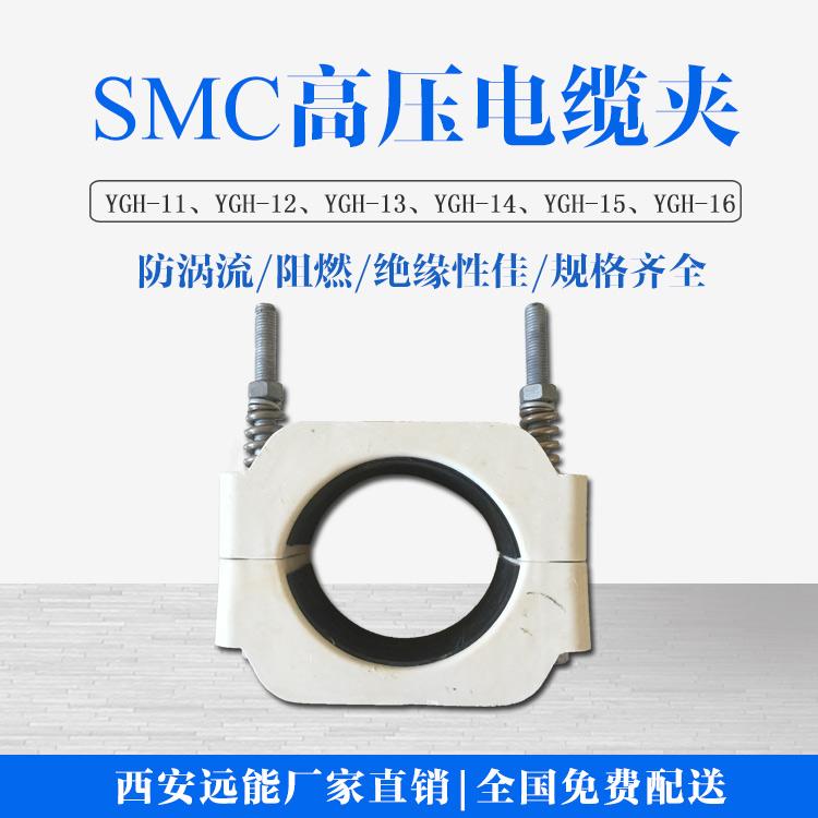 三芯高压复合电缆抱箍,铝合金电缆夹具,半导电电缆夹具厂家示例图1