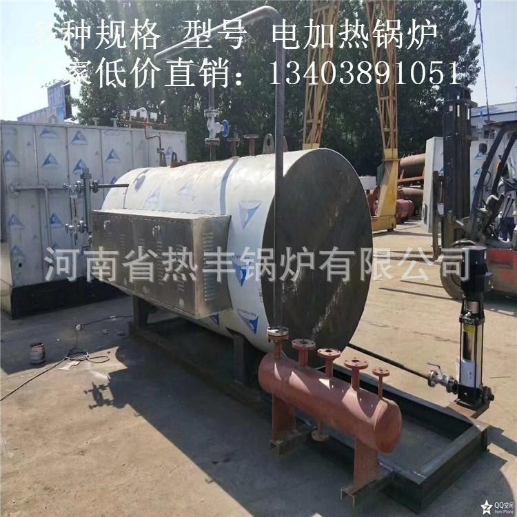 燃气导热油锅炉_就选河南工业锅炉热丰有限公司示例图1