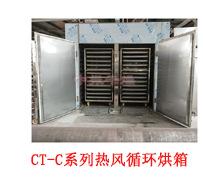 zdg振动流化床 振动流化床干燥机 zlg振动流化床 多层振动流化床 直线振动流化床示例图40