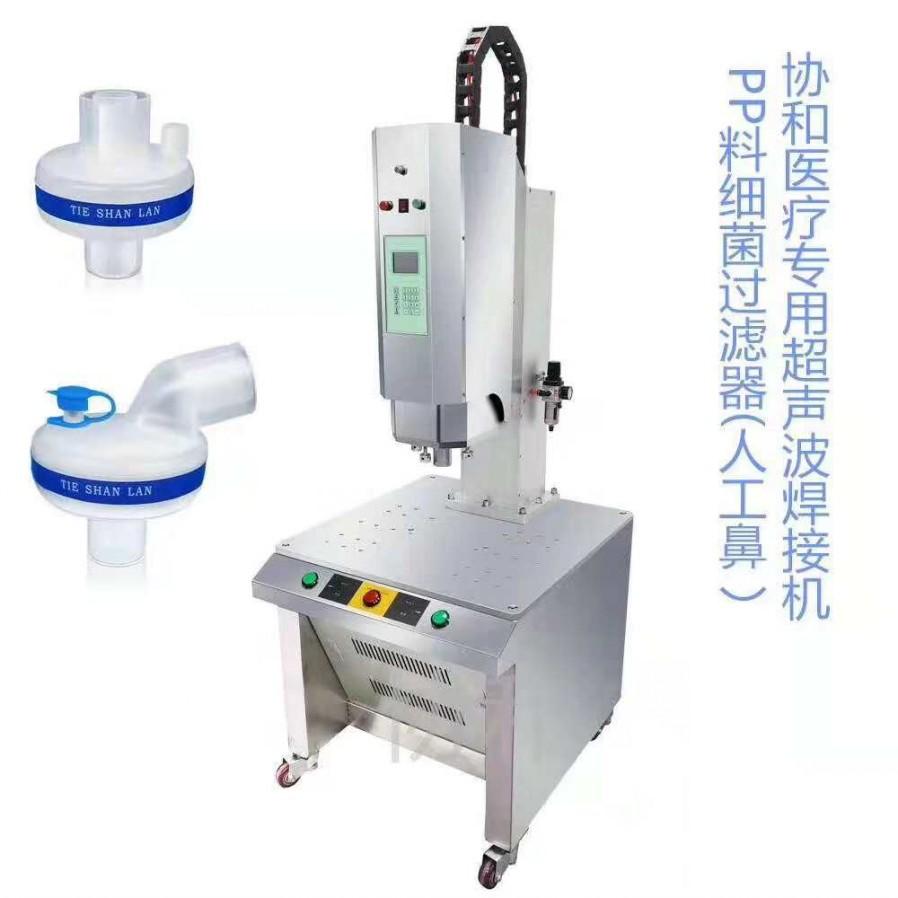 超声波塑焊机 环保净水器滤芯精密PP料1了用品焊接设备示例图2