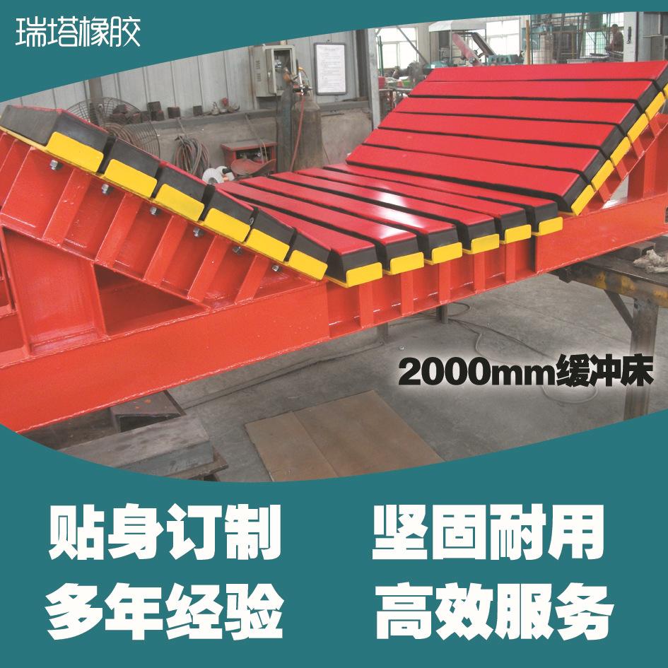 B1200带式输送机转载缓冲滑条 皮带机缓冲床胶条规格示例图2