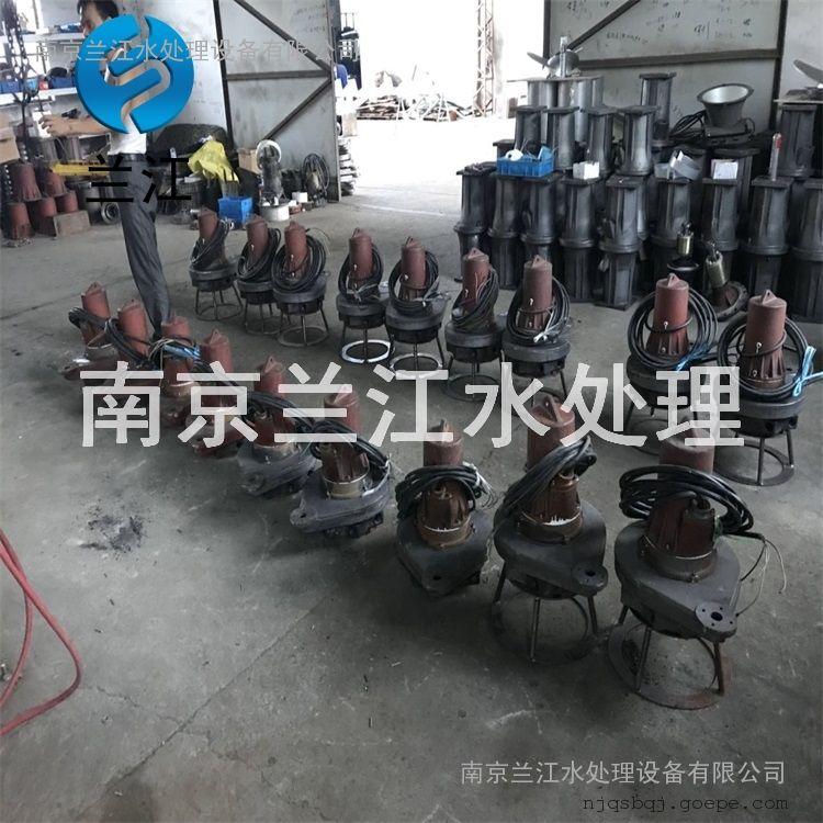 南京兰江QFB3浮筒式离心曝气机价格示例图5