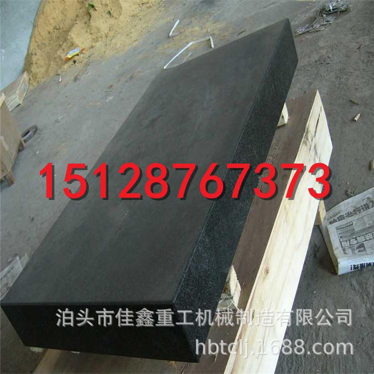 深圳大理石平台 大理石平台厂家 大理石构件 大理石床身示例图10