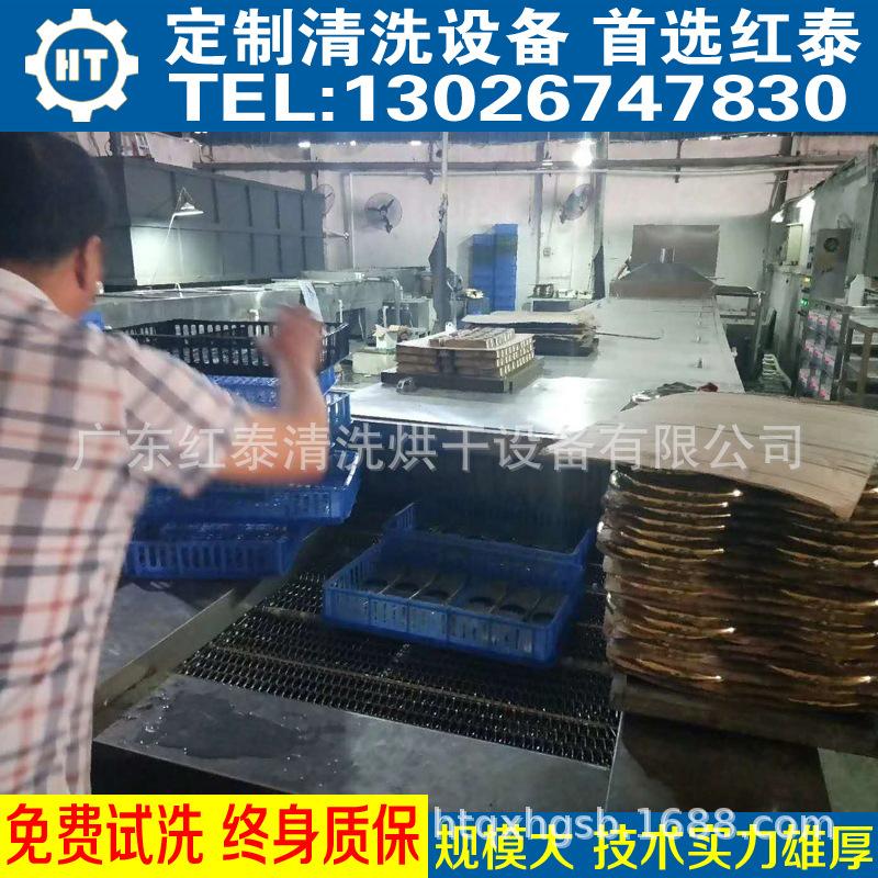 铜螺母自动除油除铜屑通过式超声波喷淋清洗烘干流水线设备 5T/天示例图6