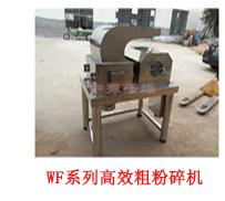 YK160摇摆颗粒机  调味品专用制粒机   中医药 食品 饲料制粒生产设备示例图45