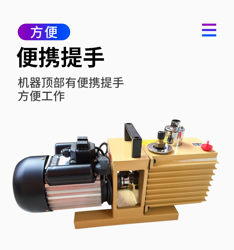 上海泓冠 2XZ-2 旋片式真空泵 实验室旋片式真空泵 真空机厂家示例图3