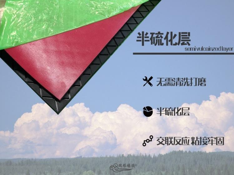 榆林滚筒包胶阻燃包胶胶板,抗静电滚筒包胶胶皮示例图4
