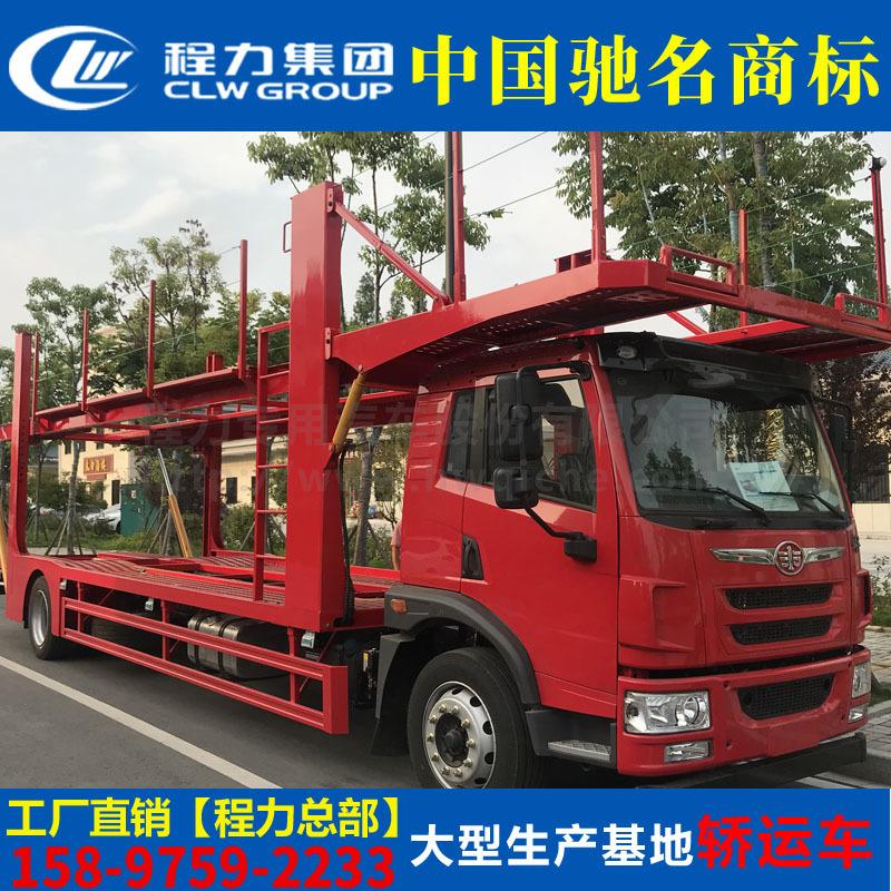 解放J6轎運車5位汽車運輸車大型生產工廠車輛運輸車生產龍頭企業示例圖6