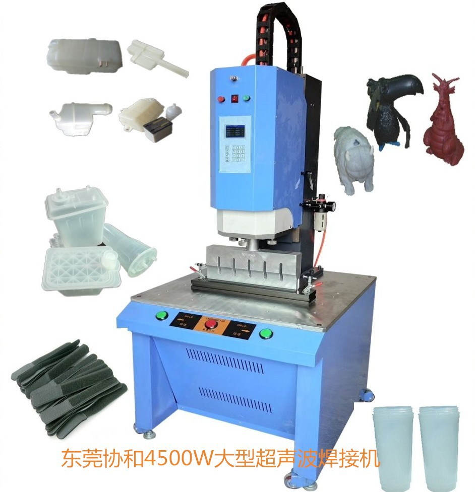 超音波机 厂家直销 价格优惠 PP料防气密 超音波焊接机示例图5