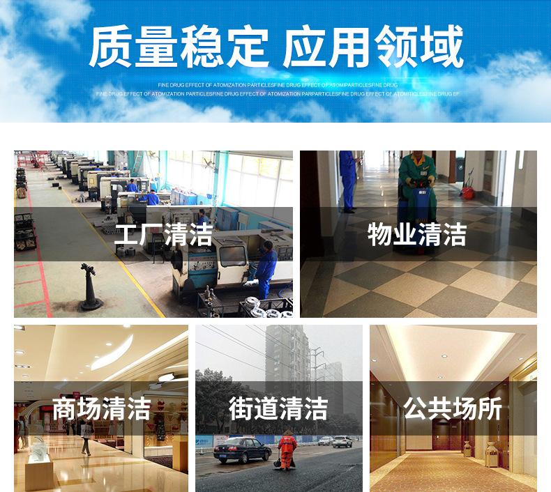 供应电动扬雪机 多功能扬雪机 小型扬雪机 黑龙江扬雪机 质优价廉示例图6