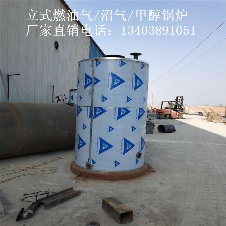 专业供应 35个房间酒店用燃柴油热水锅炉/1.5吨燃气锅炉价格示例图10