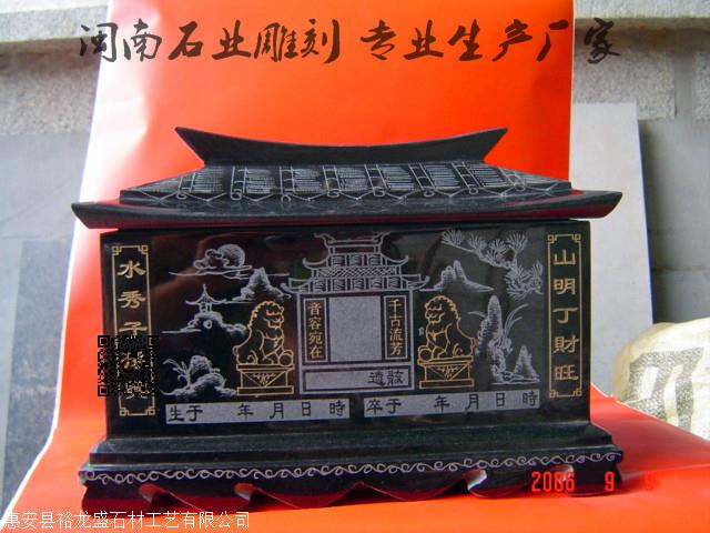 大理石龙凤棺材 玉石骨灰盒 殡葬用品 玉器骨灰盒示例图11