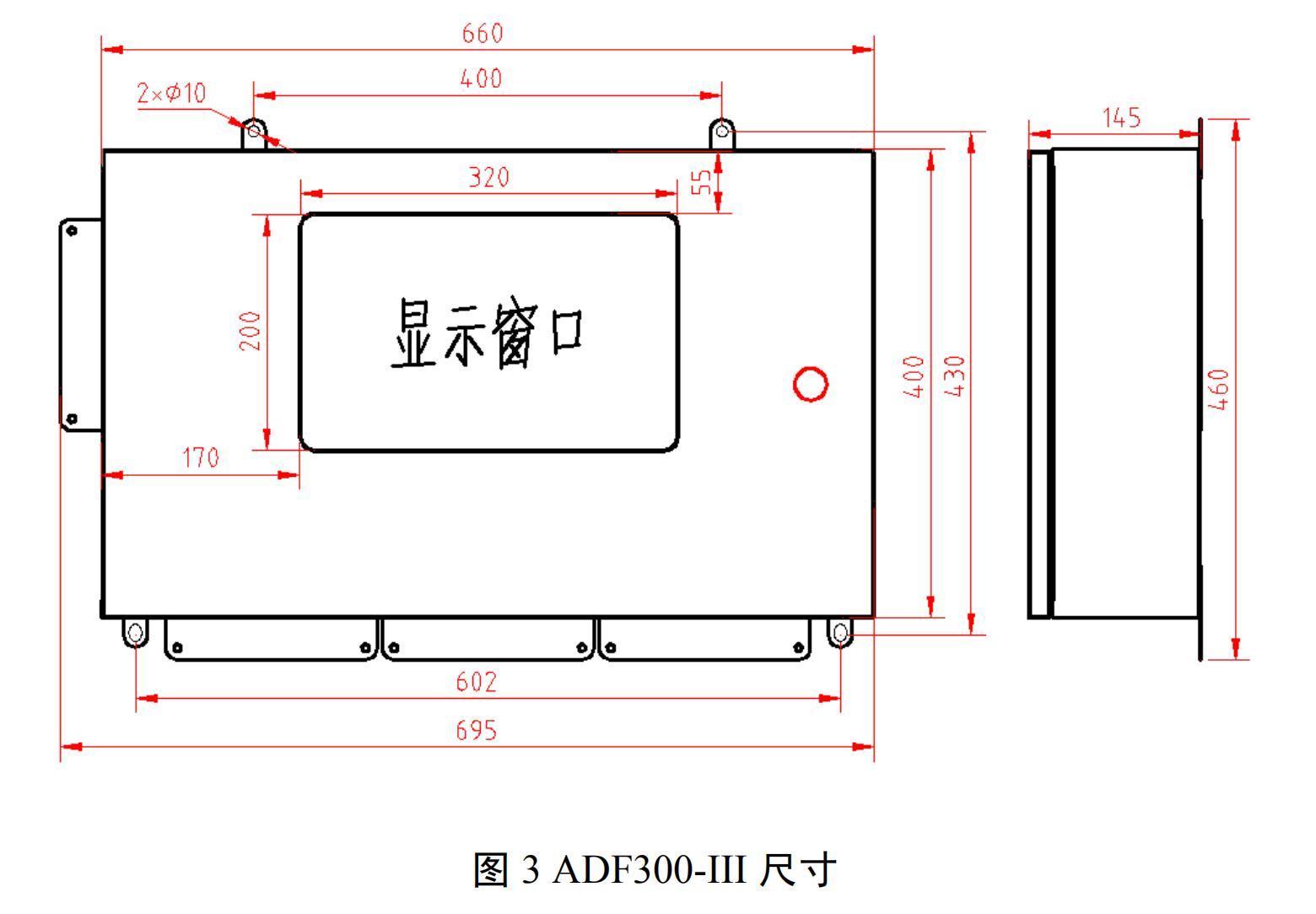 园区运维售电平台 安科瑞ADF300L-I-12D 多用户电能计量箱 防窃电计量示例图7