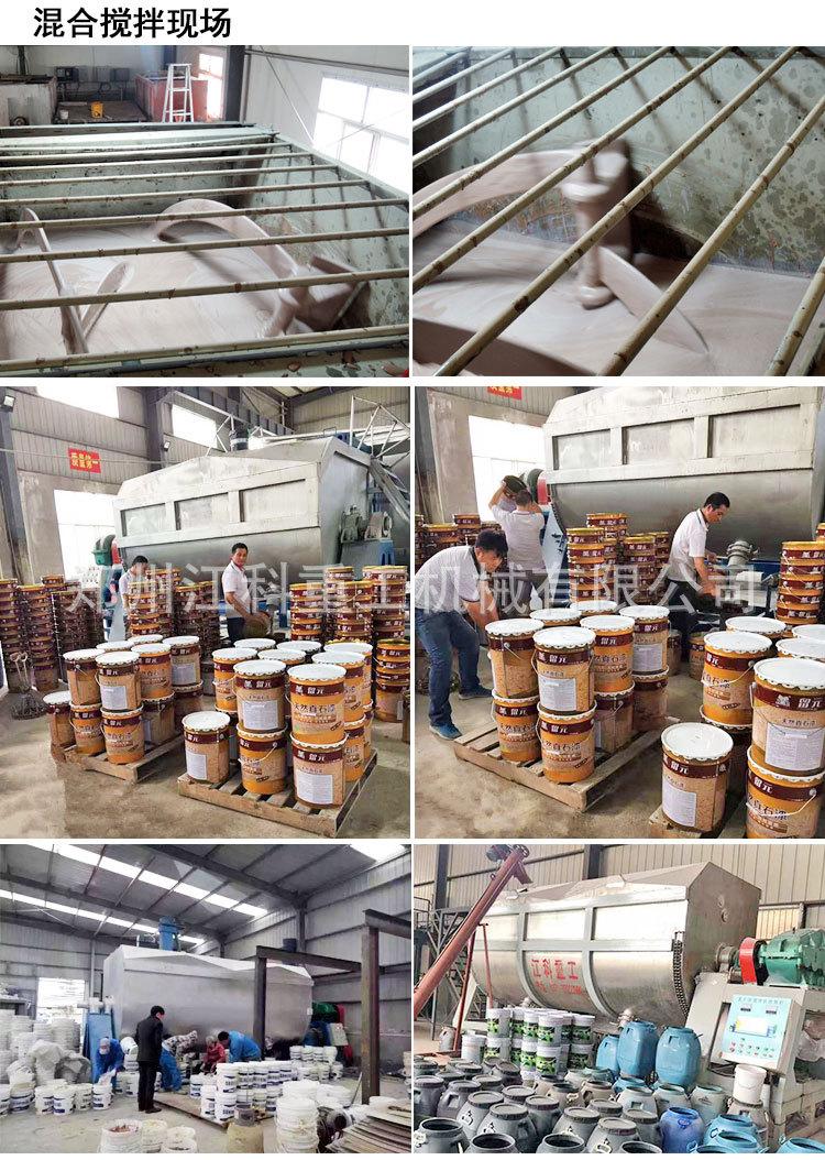 5吨真石漆设备 水包水设备 水包水搅拌机 做水包水设备生产厂家示例图15