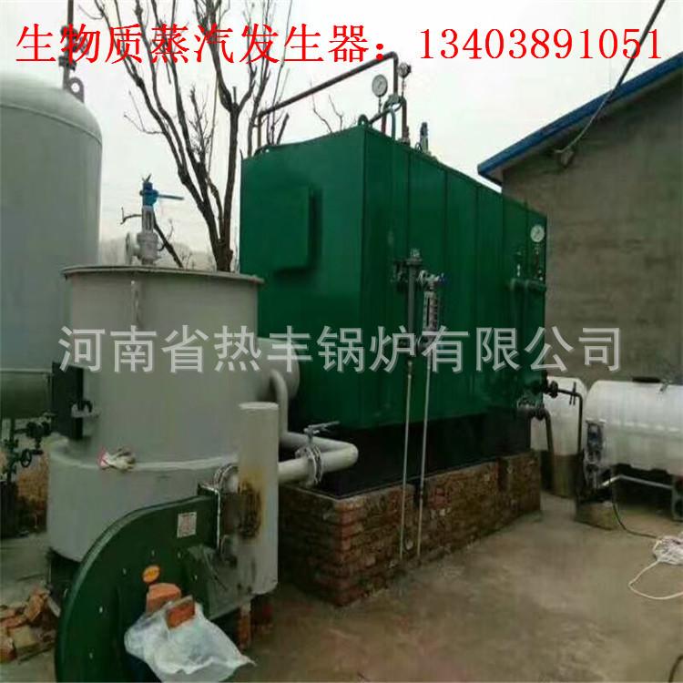 佛山市【0.3T】电蒸汽发生器或锅炉可用于制衣厂干洗店示例图6
