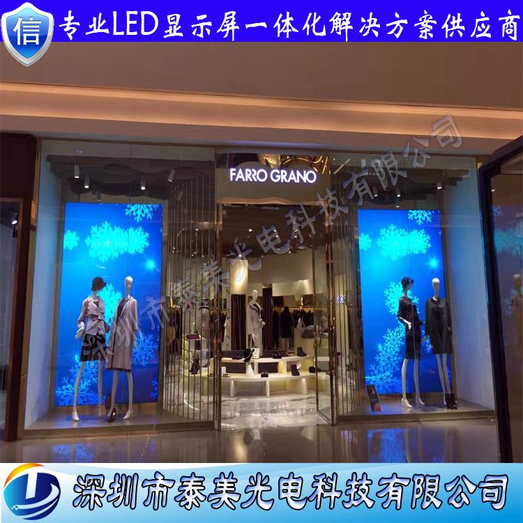P2全彩led显示屏 P2全彩led拼接显示屏定制室内全彩广告led显示屏示例图11