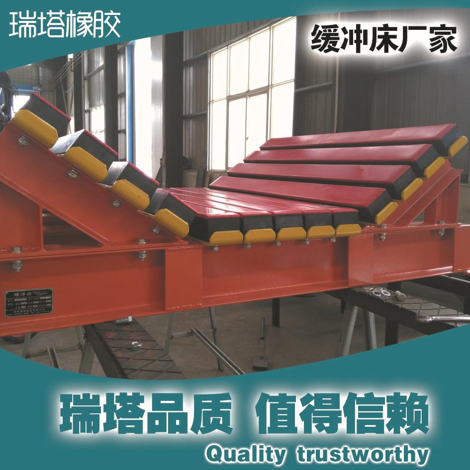 优质大唐电厂缓冲床配套缓冲条   缓冲床专用缓冲条 阻燃缓冲条示例图7
