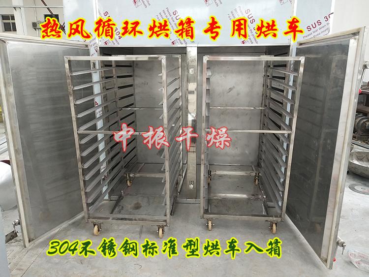304不锈钢标准型烘车入箱 副本.jpg