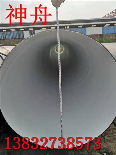 实体厂家 专业生产14年厚壁螺旋钢管厂家示例图25