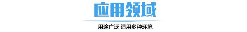 江西百盈供应食品级苹果酸   苹果酸用途  厂家直销苹果酸   量大从优示例图4