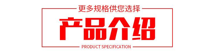 东北特钢GCr15模具钢材高硬度耐磨钢板加工精料gcr15板材示例图10