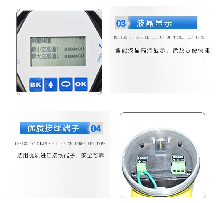 雷达液位计厂家价格型号 智能雷达液位计 DN25 DN50 4-20mA hart协议 RS485 吉创示例图9